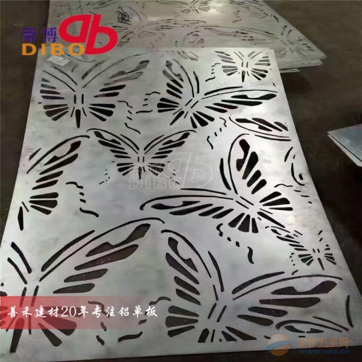 山水画铝单板 冲孔造型山水画 外墙艺术铝单板定制