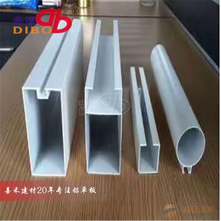 郑州高铁站吊顶铝方通格栅直销厂家