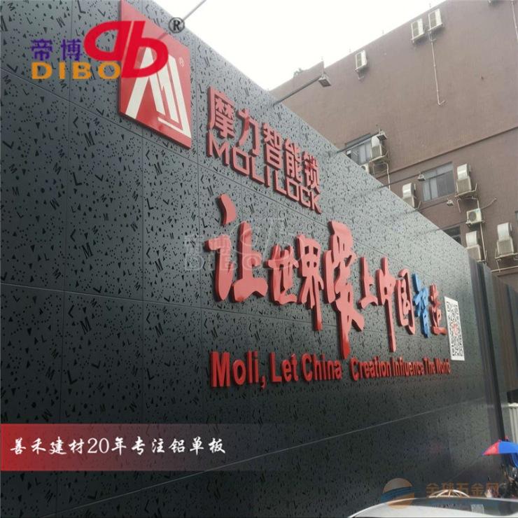 铝合金幕墙金属雕花板