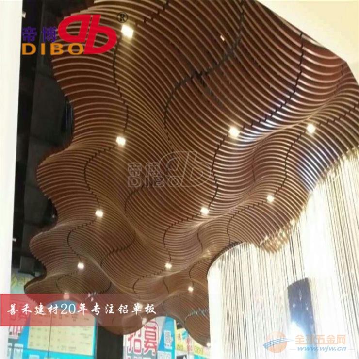 木纹铝格栅方通弧形造型专业定制厂家