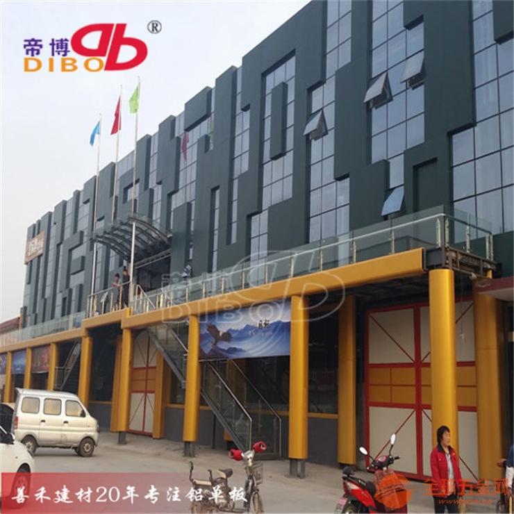 3.0mm外墙装饰铝单板定制 善禾厂家低价直供