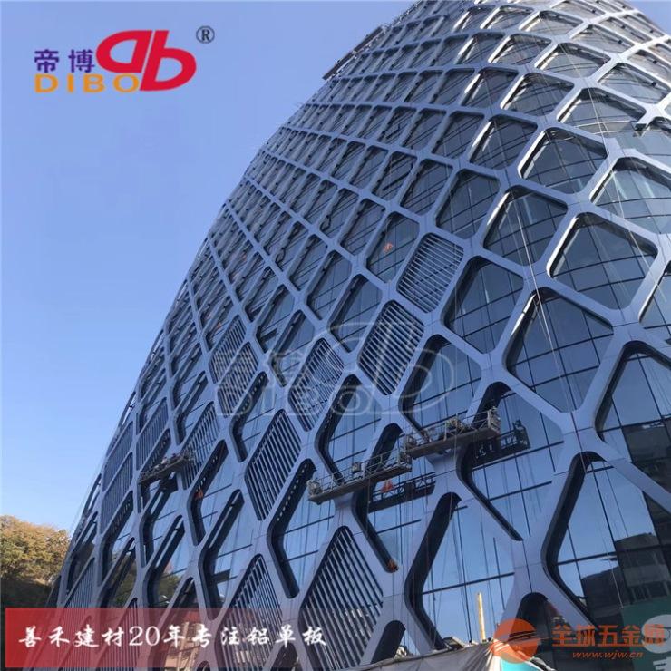 广州优质氟碳铝单板 外墙铝单板厂家价格