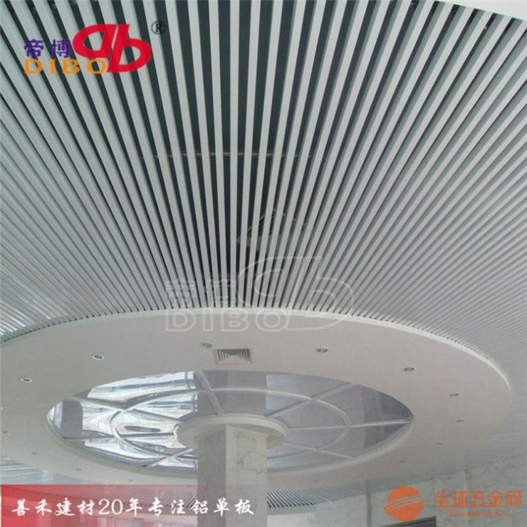 装饰建材铝产品铝天花吊顶铝幕墙方案解决外墙铝单板