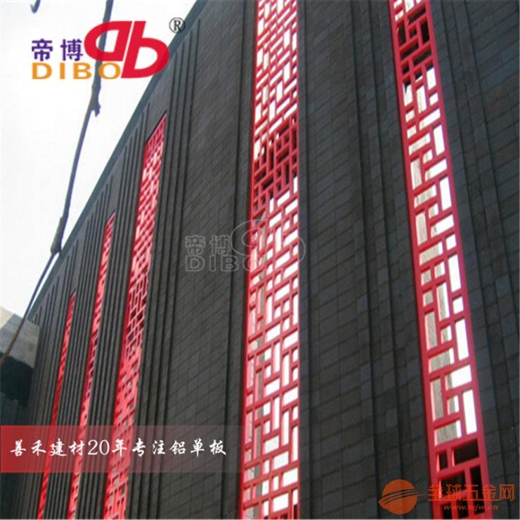 步行街改造铝窗花 中国风格子铝合金窗花