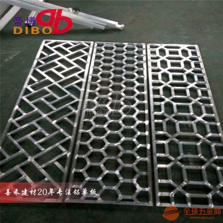 铝合金窗花格栅 10mm雕刻铝板隔断 木纹铝管焊接