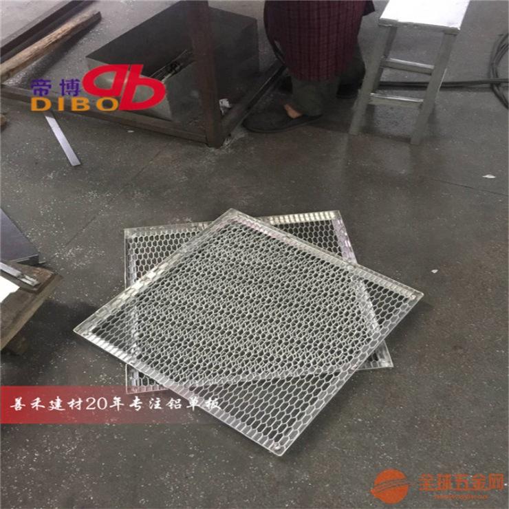 铝合金冲孔板网厂家 铝网板铝吊顶价格