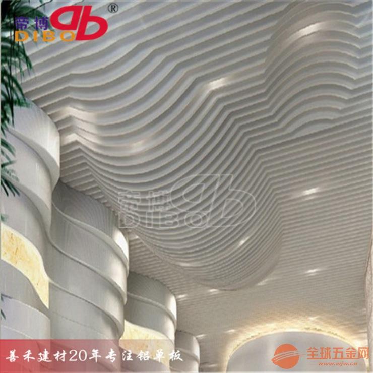 50*80*2.0mm四方管铝方通幕墙 热转印木纹铝天花吊顶