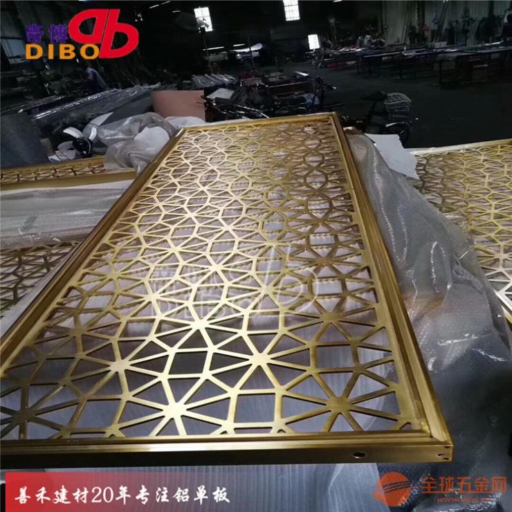 雕刻雕花幕墙铝单板厂家定制 全国低价铝单板直供