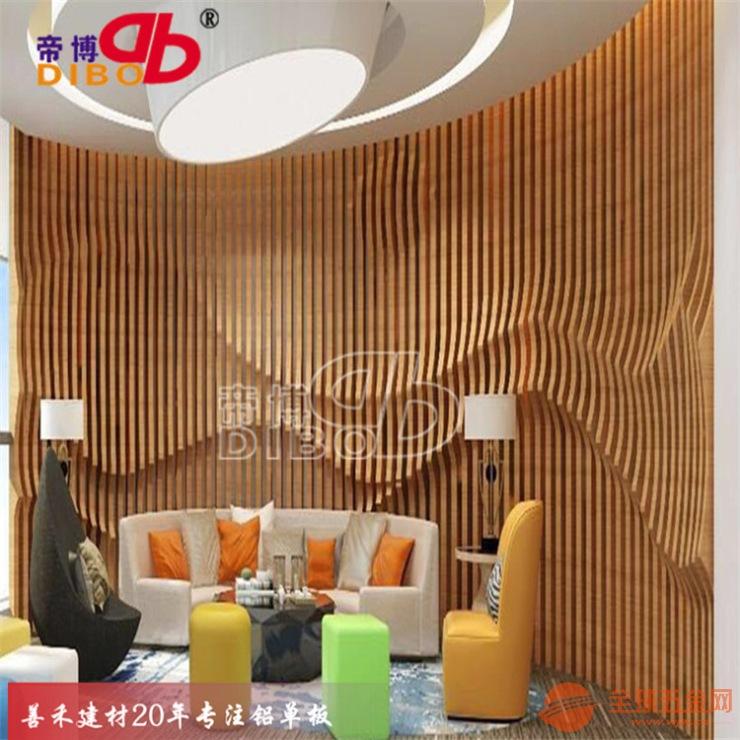 木纹铝单板装饰幕墙定制 山西铝单板专业厂家直供