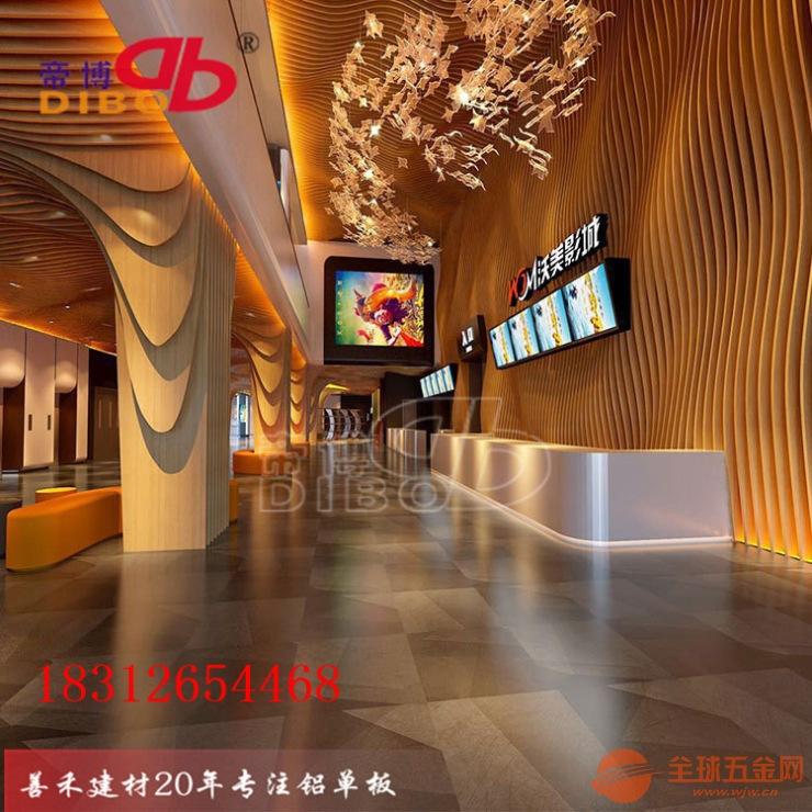 影院商场弧形铝方通幕墙定制 厂家直销木纹型材铝方通