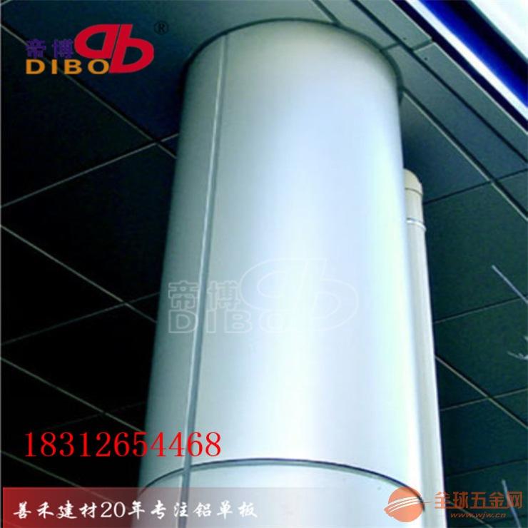 供应氟碳造型铝单板幕墙 3.0mm冲孔包柱铝板厂家