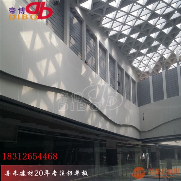 厂家生产直销异形铝单板幕墙 氟碳烤漆建筑外墙铝板装饰