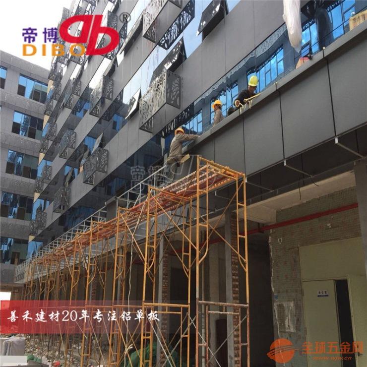 广东铝单板幕墙加工厂 冲孔雕花铝板定制