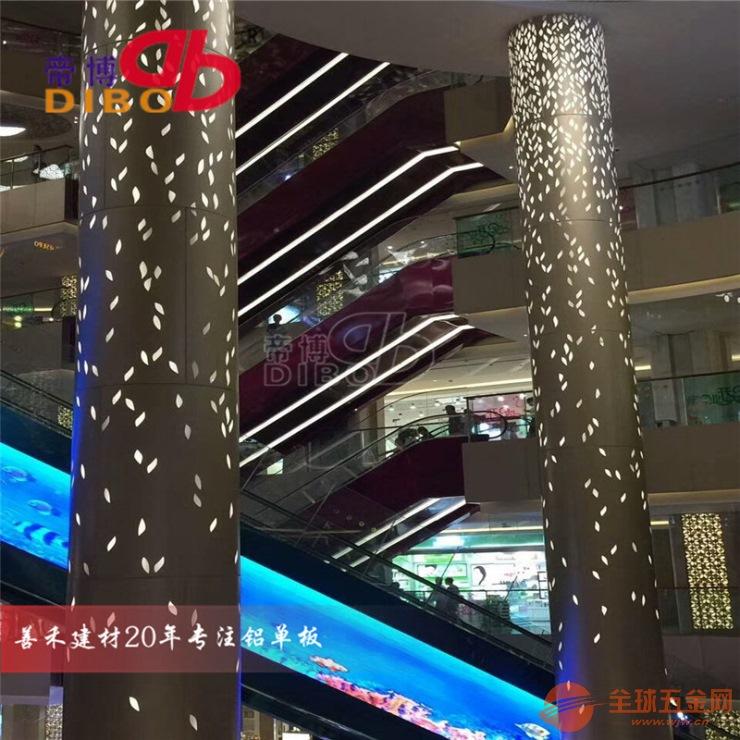 浙江美化工程铝板雕花空调外机防护罩