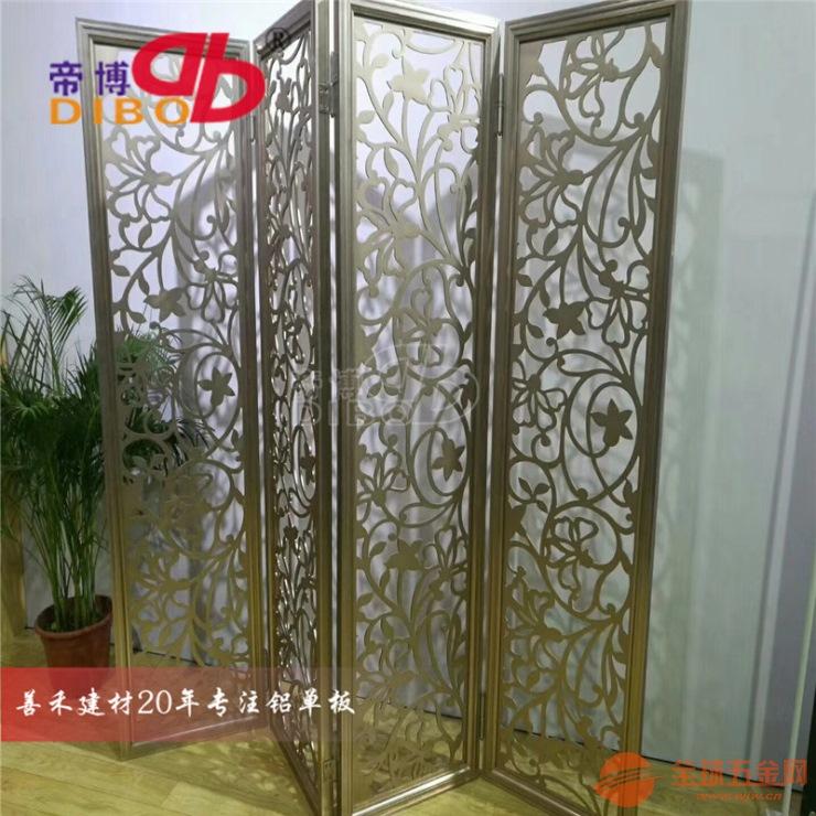 云南酒店10mm铝板雕刻铝屏风隔断