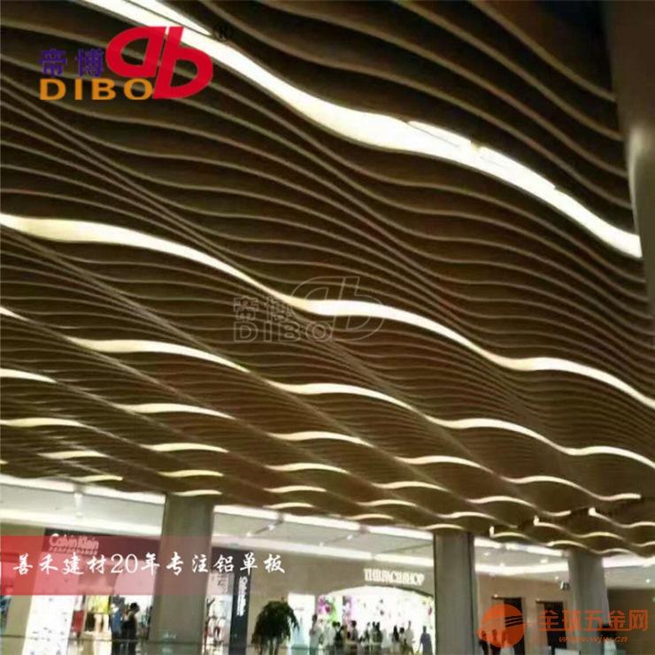 弧形铝方通吊顶,弧形铝方通厂家,弧形铝方通多少钱