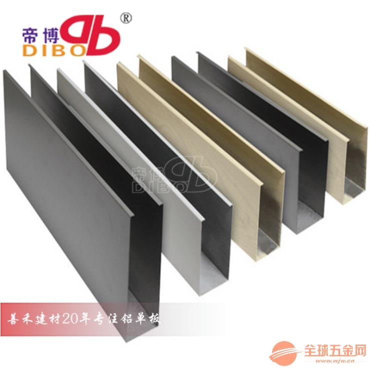 造型吊顶铝方通 木纹条形铝格栅 铝板焊接弧形方通