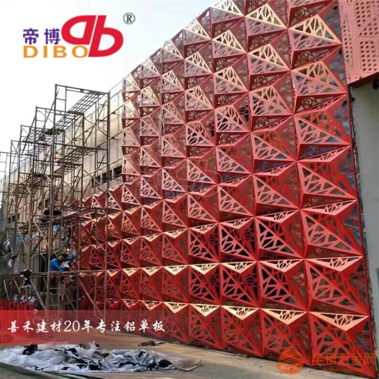 广东氟碳铝单板幕墙厂家定制加工