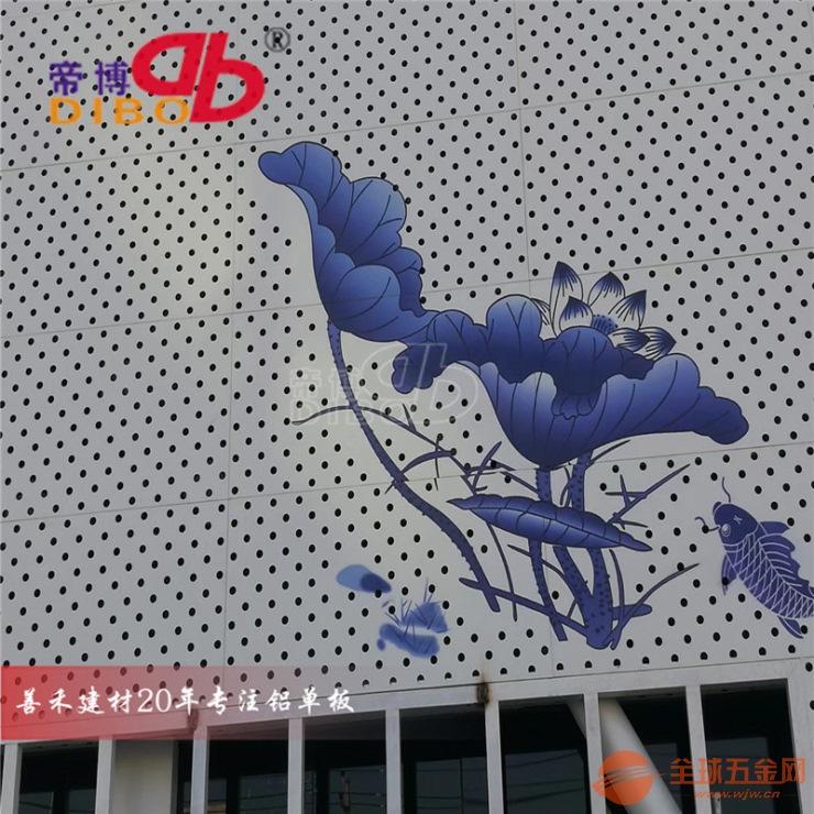 幕墙铝单板冲孔图案设计