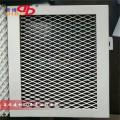 上海2.5mm铝合金冲孔网板厂家