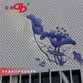湖北万达广场幕墙铝单板冲孔雕花图案定制