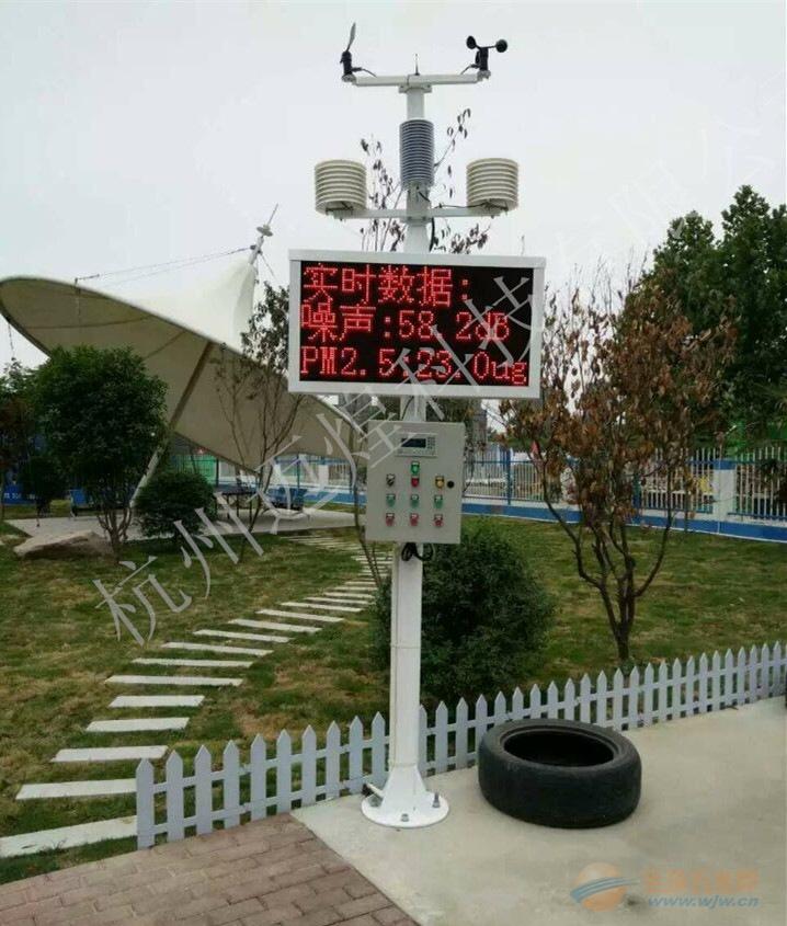 公园噪声监测丨城市公园噪声监测仪
