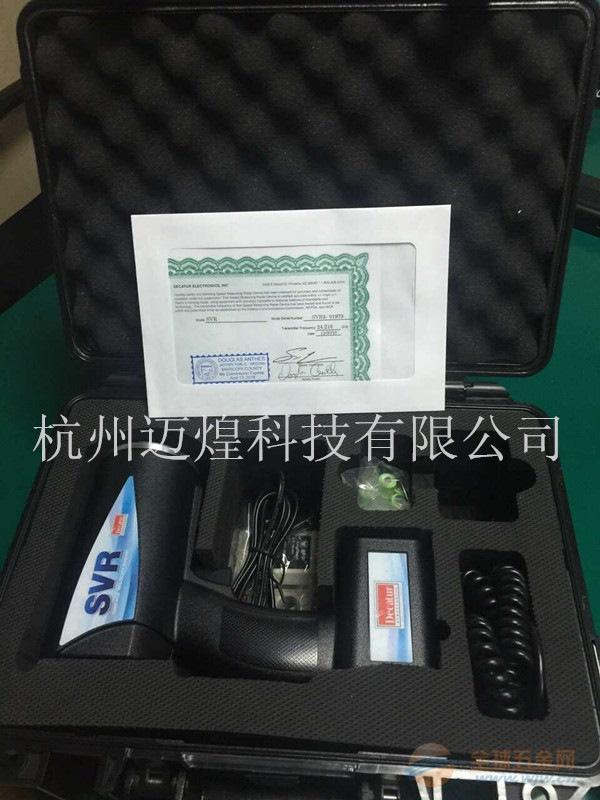 手持式电波流速仪,美国德卡托Decatur手持式电波流速仪