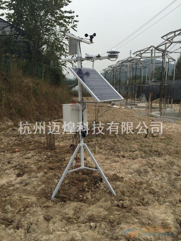自动气象站生产厂家