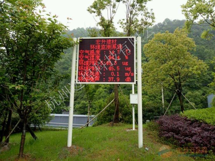MH-FY300景区生态环境负氧离子在线监测系统