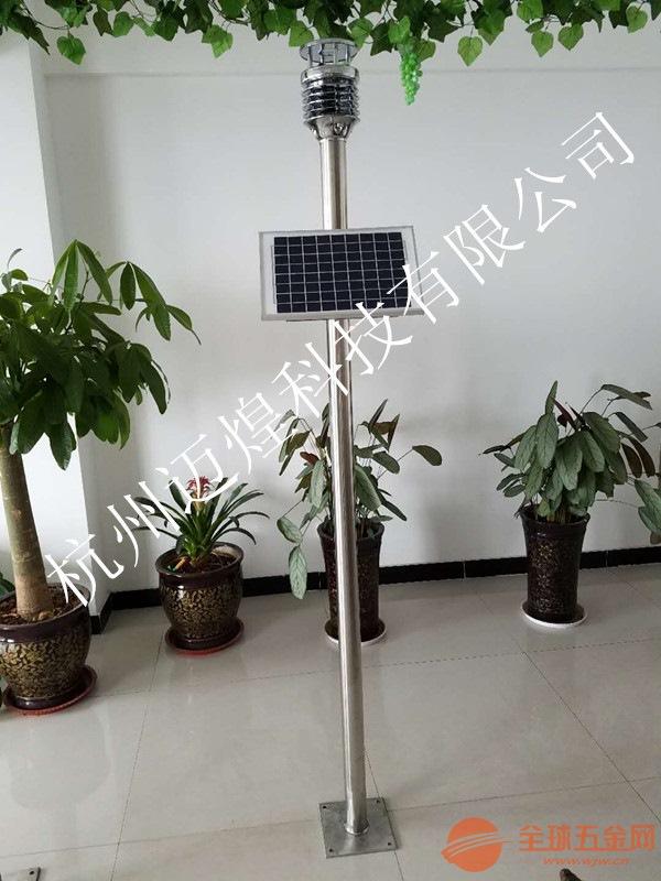 MH-WQX便携式微气象站