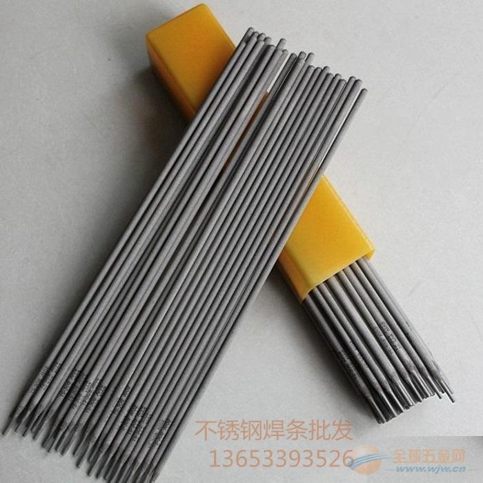 唐山310S不锈钢焊丝