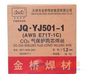 低价直销美国牛津E71T1-1M碳钢、低合金钢药芯焊丝