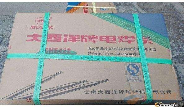 上海大西洋CHR707堆焊焊条