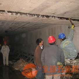 地下室车库污水池伸缩缝堵漏