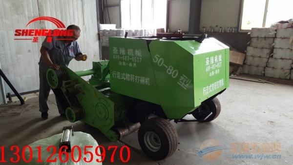 拖拉机带式秸秆粉碎打捆机 行走式收割打捆机 质量可靠
