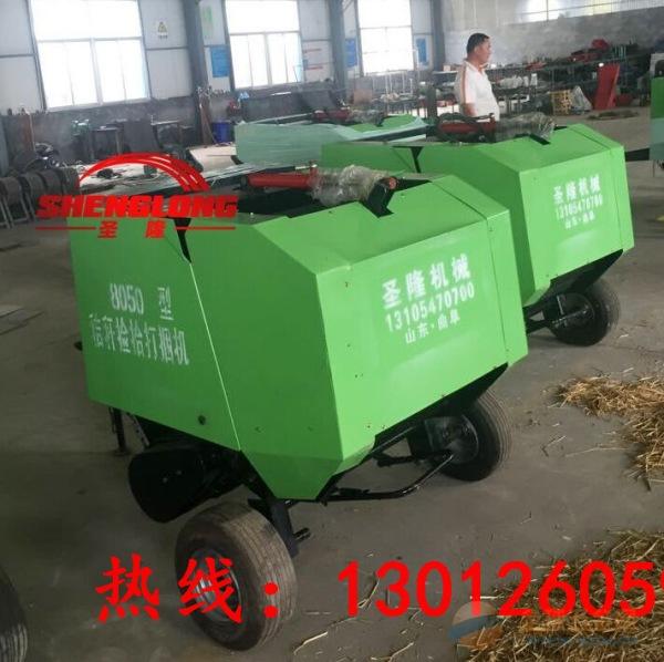 农业发展秸秆捡拾打捆机 5080打包机 圆捆型