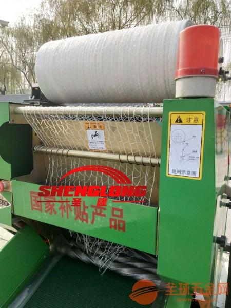 青贮打捆机 青贮饲料发酵包膜机