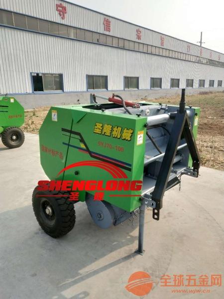 稻草打捆机 行走式秸秆打捆机价格