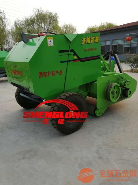 圣隆机械玉米秸秆粉碎打捆机价格