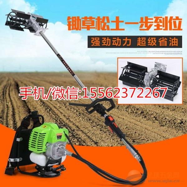 大棚除草机 背负式松土机 质量保证