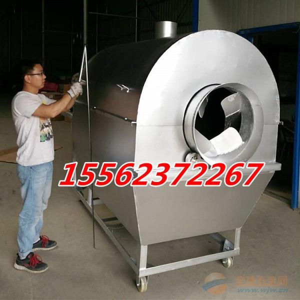 滚筒炒货机 多功能燃气炒货机 结构紧凑
