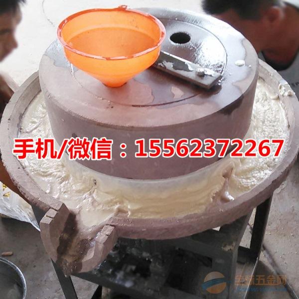 哈尔滨50型芝麻酱香油石磨性能稳定