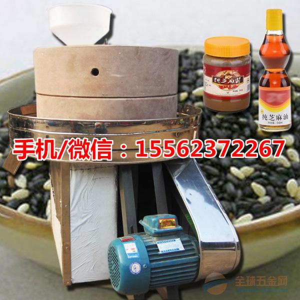 芜湖豆浆电动石磨机操作简单