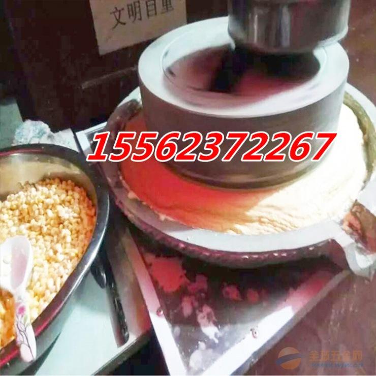 惠州小麦面粉电动石磨多少钱一台