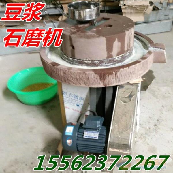 安阳豆浆电动石磨机移动方便