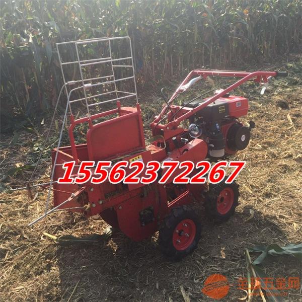 丹东手扶玉米联合收割机多少钱一台