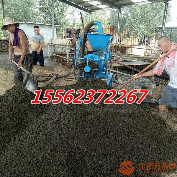 惠州大型养殖场粪便分离机多少钱一台