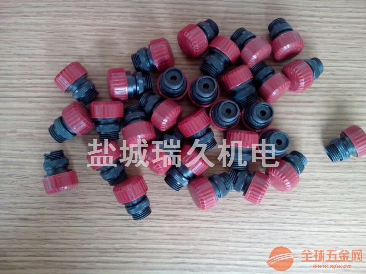 供应台湾禹鼎遥控器配件 按钮 继电器 电路板 外壳