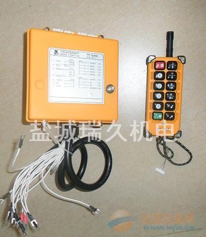 F23-A++ 双钩电动葫芦无线遥控器