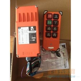 台湾禹鼎F21-E2B 插卡式电动葫芦遥控器